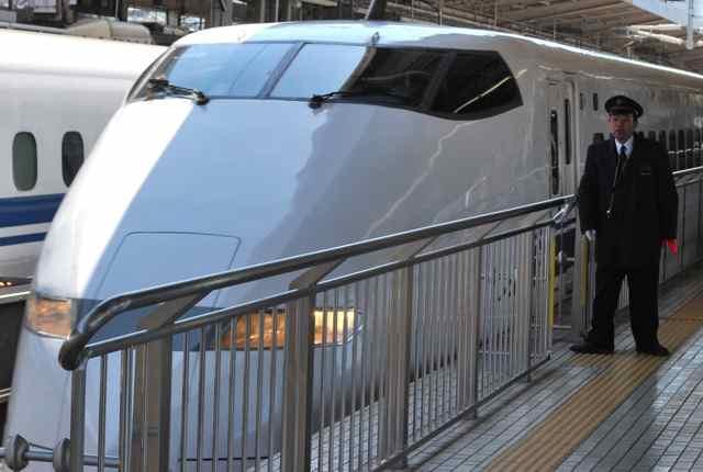 Shinkansen At Nagoya